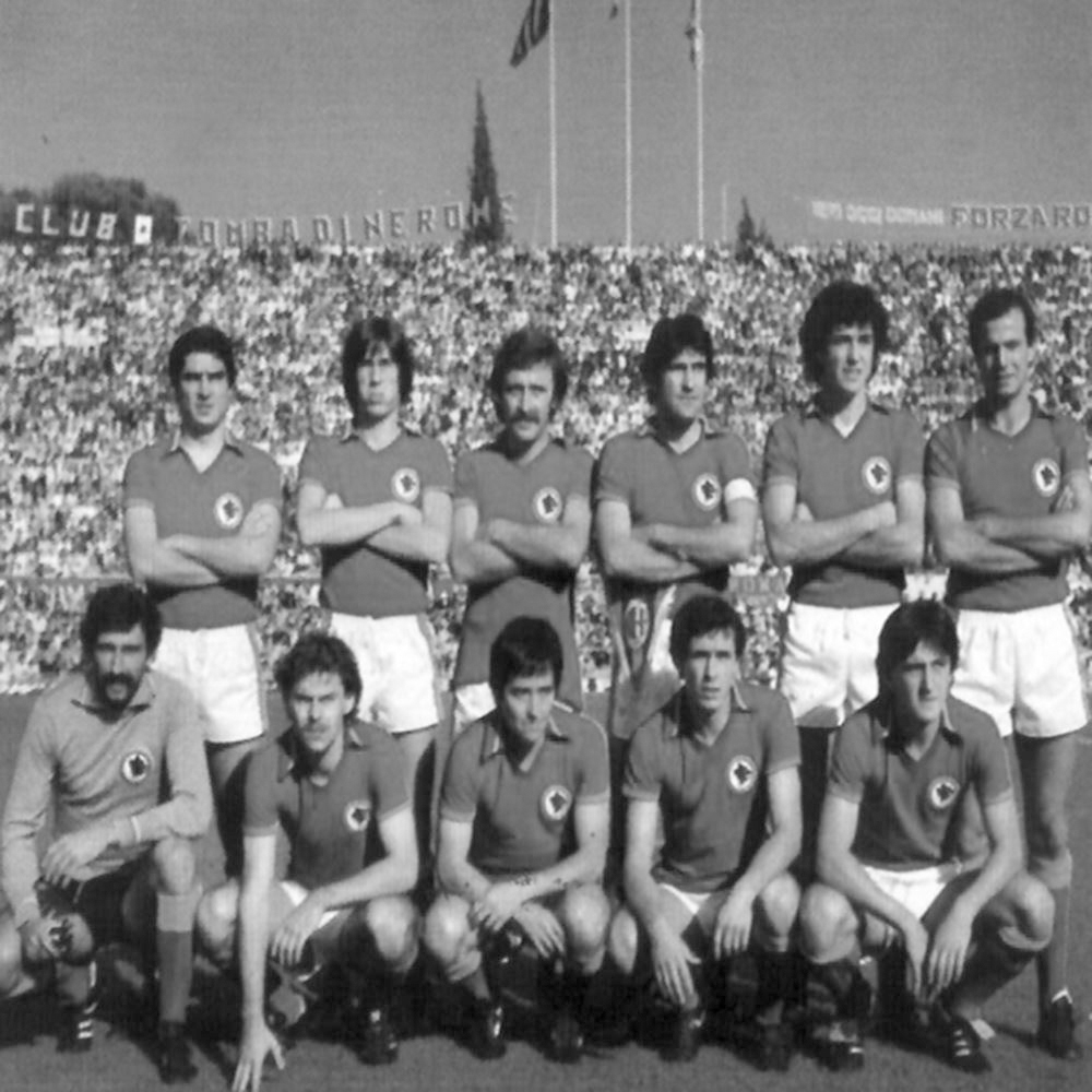 Maillot 79/79 - 7